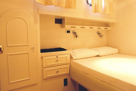VIP Guest Room
