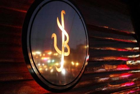 Yucebey logo light