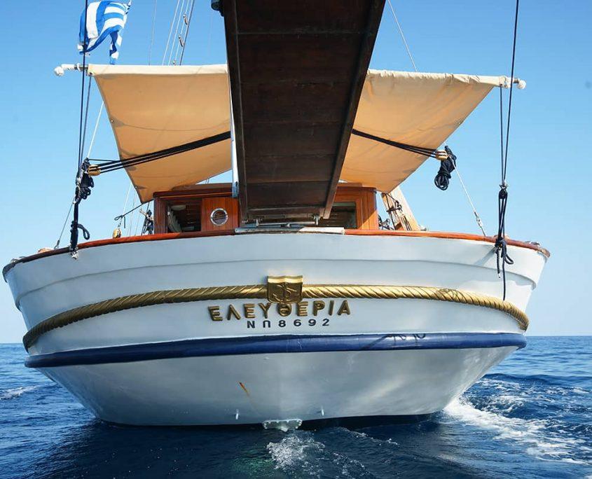 ELEFTHERIA Aft